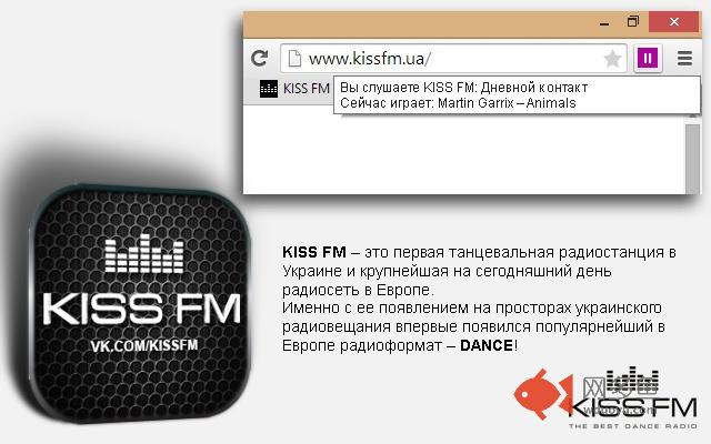 KISS FM Ukraine Radio Player插件截图