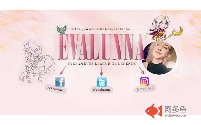 Evalunna live插件截图
