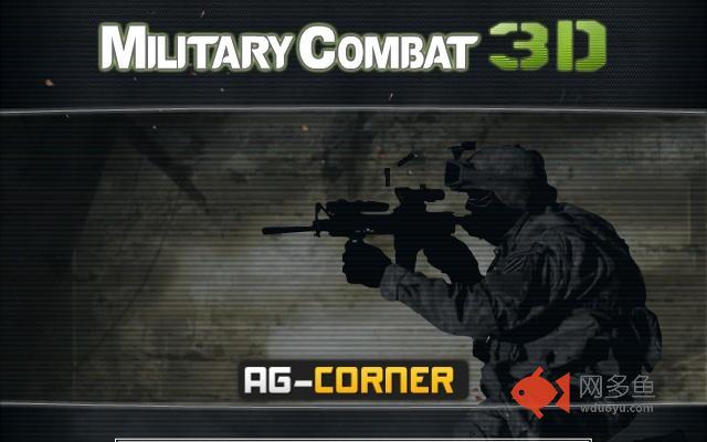 Military Combat 3D Brasukas