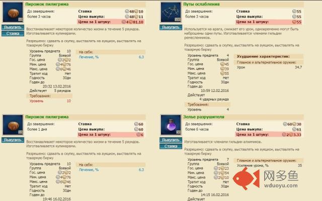 Mist-game - расширения от ОД插件截图