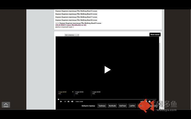 Seasonvar - разблокировка сериалов插件截图