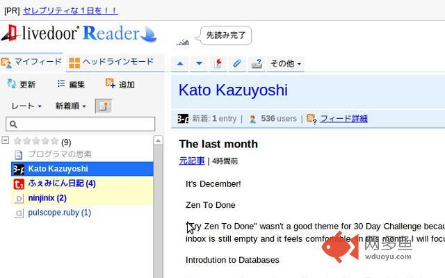 Only j for livedoor Reader插件截图
