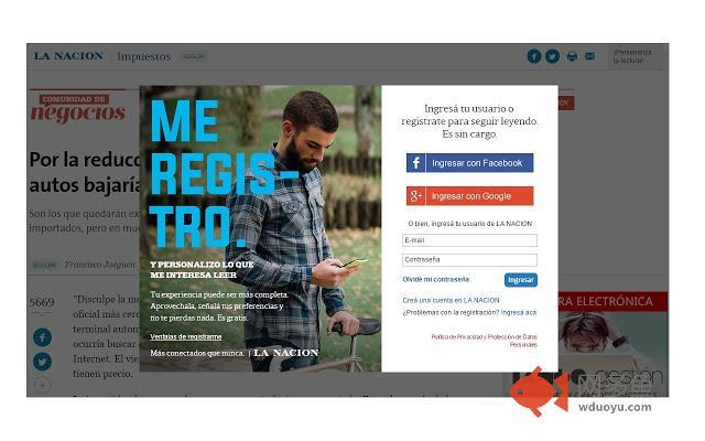 Diarios online sin registro插件截图