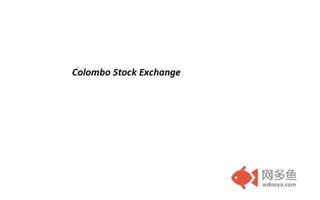 CSE Colombo Stock Exchange - Quick Checker插件截图