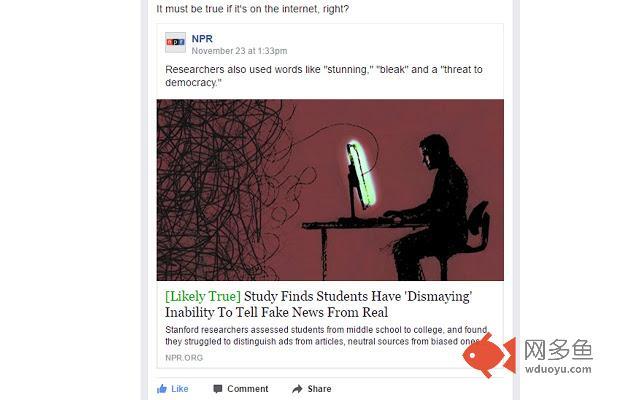 What's True Online?插件截图