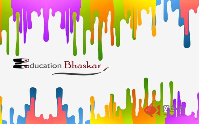 Education Bhaskar插件截图