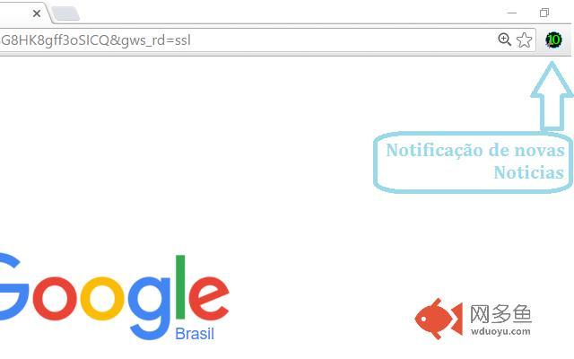 Noticias em tempo real - Jequié/Bahia插件截图