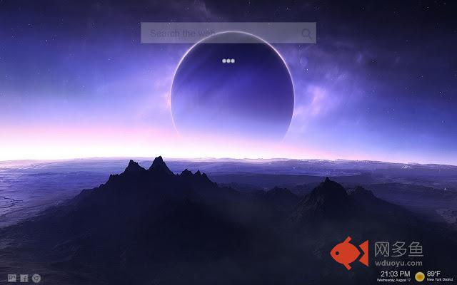Solar Eclipse New Tab Wallpapers
