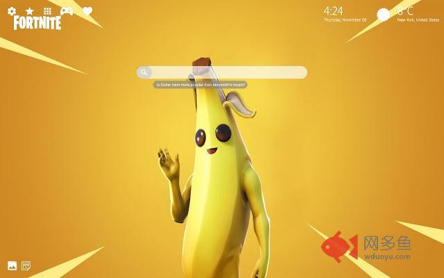 Peely Banana Skin Fortnite HD Wallpaper Theme