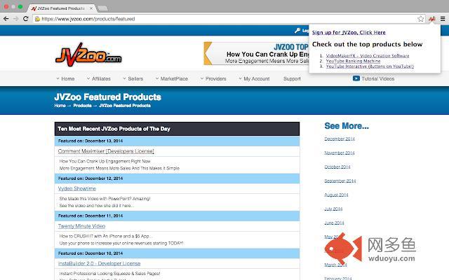JVZoo Affiliates插件截图