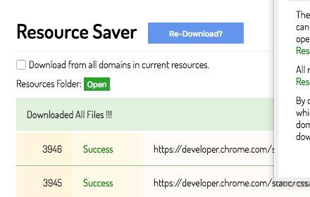 Save All Resources插件截图