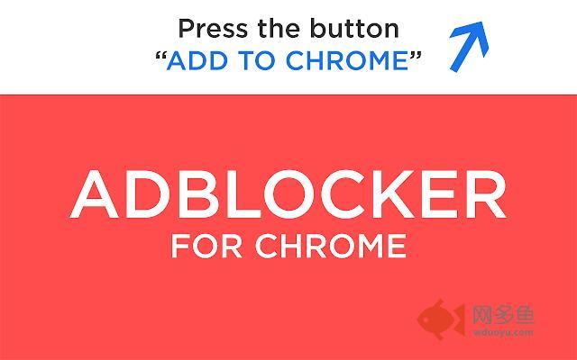Adblocker for Chrome - NoAds
