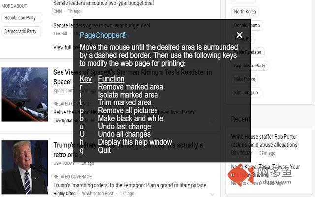 PageChopper插件截图