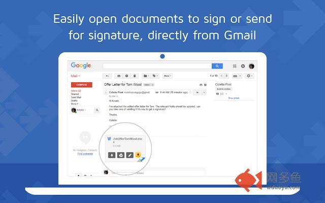 DocuSign – 适用于 Gmail 的电子签名