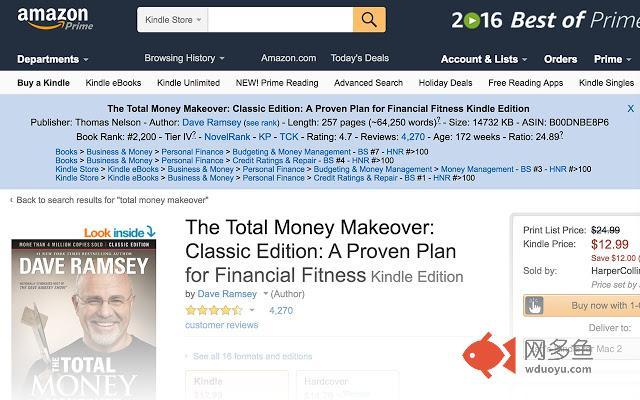 Amazon Book Research Helper