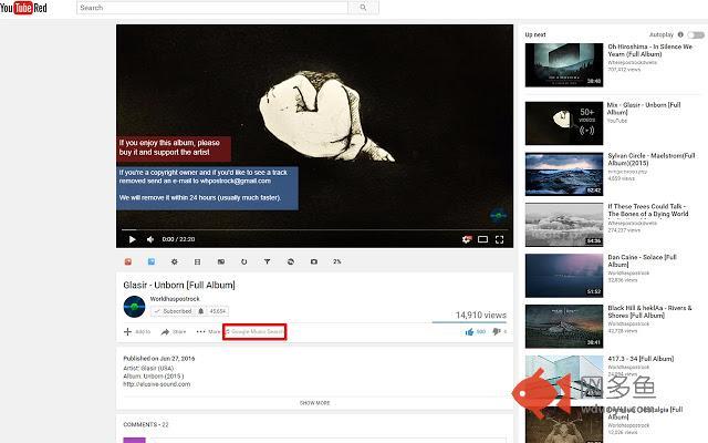 Youtube to Google Music插件截图