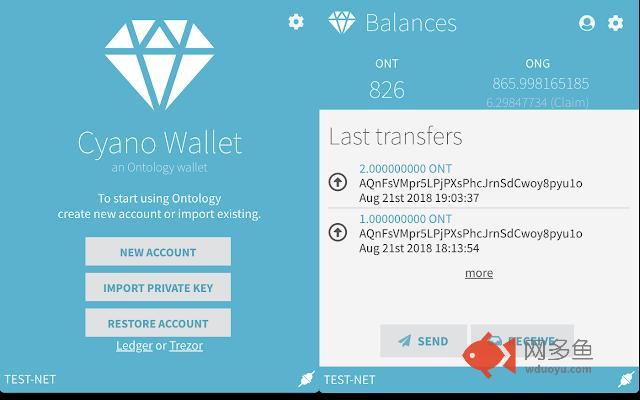 Cyano wallet插件截图