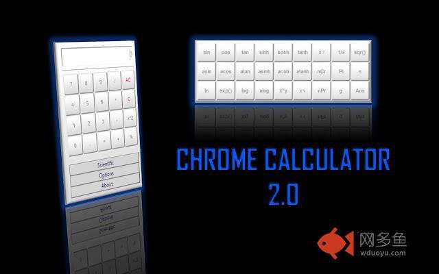 Chrome Calculator