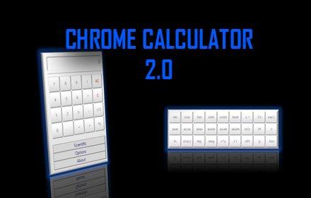 Chrome Calculator插件截图