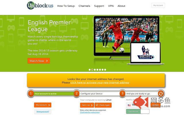 Unblock-Us Auto Activator插件截图