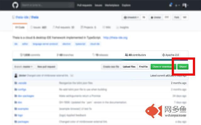 Gitpod Online IDE