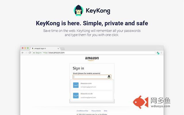 KeyKong Extension