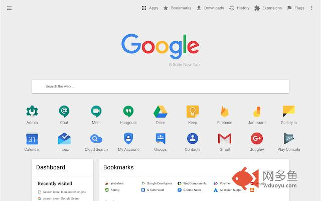 G Suite New Tab