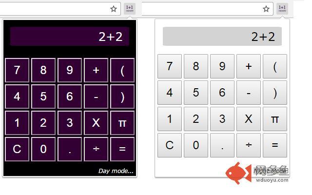 Calculate!插件截图