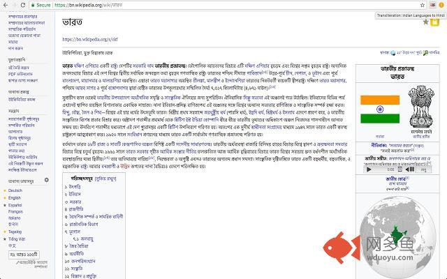 Convert Indian Scripts to Hindi or English