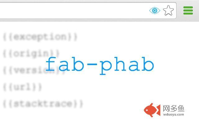 fab-phab插件截图