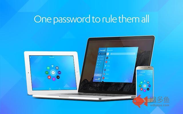 F-Secure KEY 密碼管理員插件截图