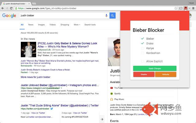 Bieber Blocker