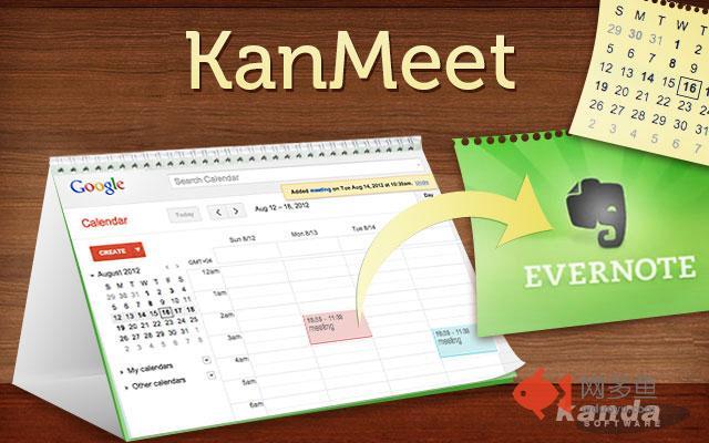 KanMeet Calendar Synchronizer for Evernote