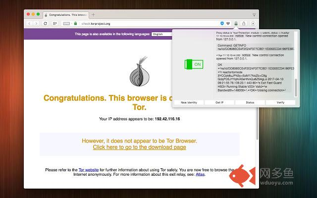 Tor Control (anonymity layer)