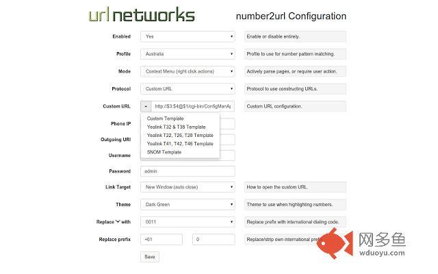 URL Networks number2url插件截图