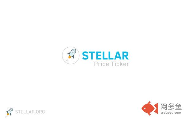Stellar (XLM) Price Ticker插件截图