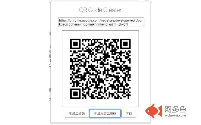 QrCodeCreater