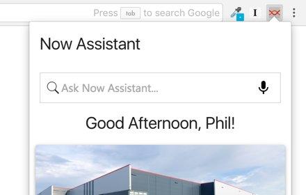 Now Assistant插件截图