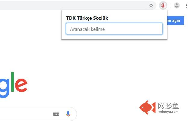 TDK Türkçe Sözlük