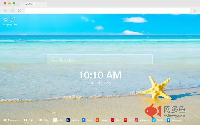 海星 新标签页 高清壁纸 流行海洋 主题插件截图
