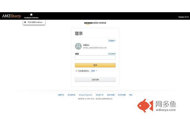 AMZSharp for Amazon Sellers