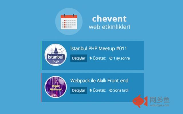 chevent - web conf