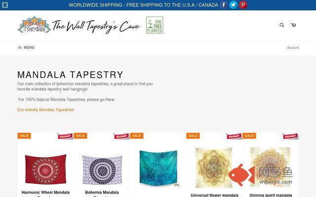 Mandala Tapestry插件截图