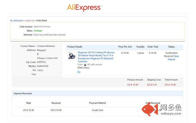AliExpress Order Extractor插件截图