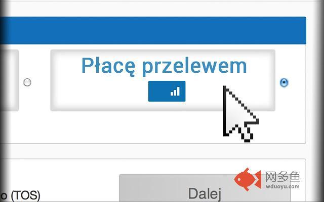 Espago Przelewy插件截图