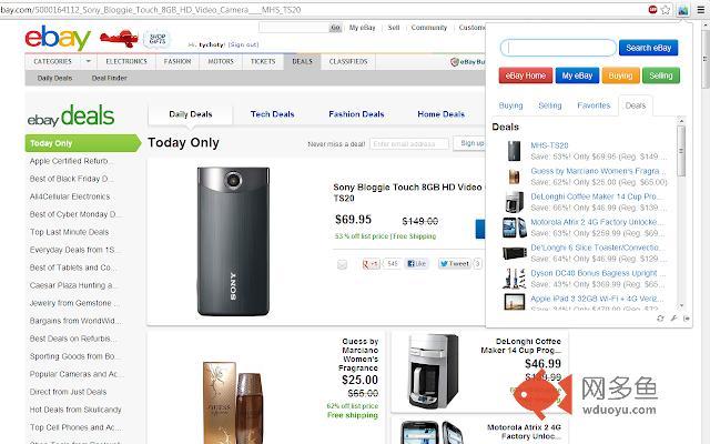 The Shopping Toolbar for eBay插件截图