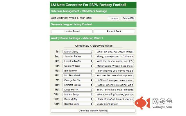 LM Note Generator For ESPN Fantasy Football插件截图