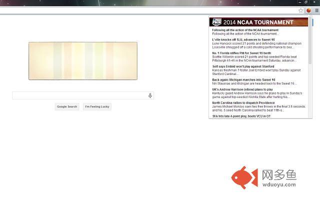 College Basketball News插件截图